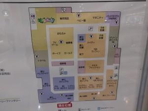 イオンラウンジイオン高知店 (2)