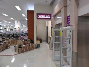 イオンラウンジイオン高知店 (4)