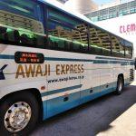 【徳島⇔洲本】徳島と淡路島を結ぶ貴重なバス 淡路・徳島線に乗ってみた!
