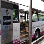 【高知⇔桂浜】桂浜までバスで行ってみたけど大失敗!