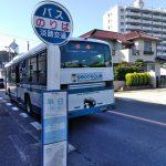 【TOTOシーウィンド淡路】バスと徒歩で行く方法!