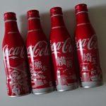 【コカ・コーラ】地域限定ボトルを集めてみた!