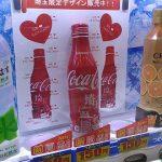 【埼玉限定!!】コカ・コーラ スリムボトルGET!