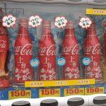【上野限定!!】コカ・コーラ スリムボトルGET!