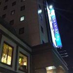 【長野県長野市】ホテルナガノアベニューに泊まってみた!