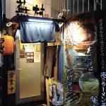 【長野】麺屋蕪村の蕪村そばを食べてみた!