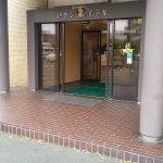 【三重県伊勢市】伊勢シティホテルに泊まってみた!