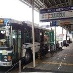【ナガシマスパーランド】桑名駅⇔長島温泉 バスに乗ってみた!