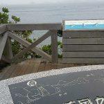 【母島】鮫ケ崎展望台に行ってみた!