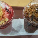 【KFC】クラッシャーズ2種類食べてみた!