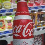 【期間限定!!】「コカ・コーラ」スリムボトル ラグビー日本代表ジャージーデザインGET!