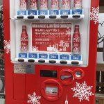 【北海道限定!!】コカ・コーラ スリムボトルGET!