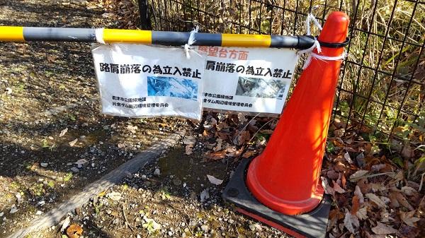 笹川湖展望台 (3)